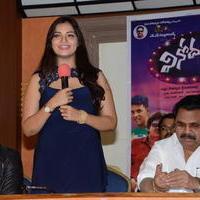 Aswini - Vinodam 100 Percent Movie Release Press Meet