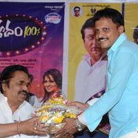 Vinodam 100 Percent Movie Release Press Meet   Picture 1323652