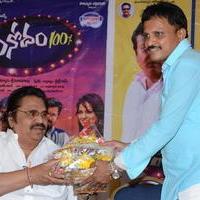 Vinodam 100 Percent Movie Release Press Meet   Picture 1323656