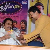 Vinodam 100 Percent Movie Release Press Meet   Picture 1323657