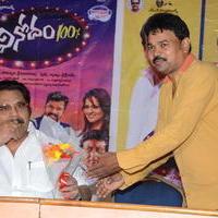 Vinodam 100 Percent Movie Release Press Meet