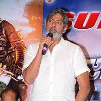 Jagapathi Babu - Jaguar Movie Success Meet Photos