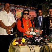 Bappi Lahiri - Bappi Lahiri to contest from Srirampur constituency Photos