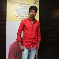 Soori  - Oru Oorla Rendu Raja Movie Audio Launch photos