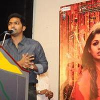 Vaibhav Reddy - Nee Enge En Anbe Movie Trailer Press Meet Photos