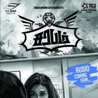 Sarabham Movie New Posters