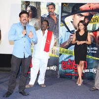 Anukshanam Press Meet Photos