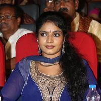 Jayavani - Golden Chance Movie Audio Launch Photos